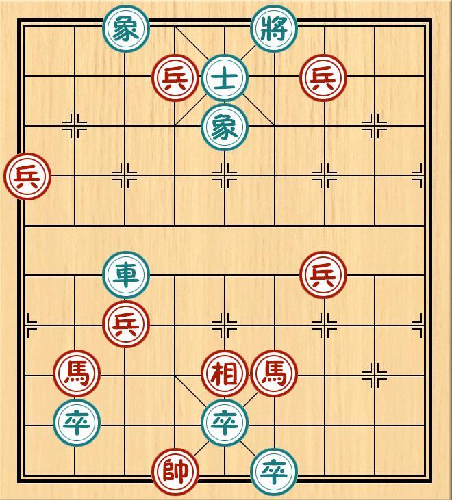 我是一个兵完整曲谱-局《双马保家》.   上期答案(红先和):   1. 前兵平四,将5平6;2. 兵
